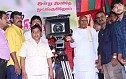 Ivan Oru Sarithiram Movie Launch