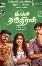 Ivan Thanthiran Review