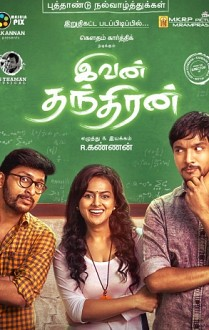Ivan Thanthiran Movie Review