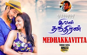 Medhakkavitta Full Video Song