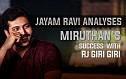 Jayam Ravi Analysis Miruthan's success with RJ Giri Giri
