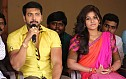 Jayam Ravi Anjali New Movie Team Meet