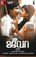 jeeva Songs Review