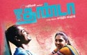 Jigarthanda New Trailer