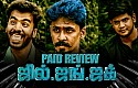 Jil Jung Juk Paid Review