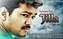 Jilla Trailer