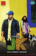 JK Enum Nanbanin Vaazhkai Music Review