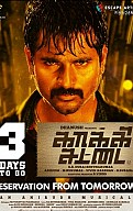 Kaaki Sattai Movie Preview