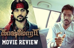 Kashmora Review