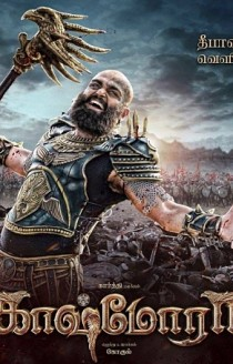 Kaashmora Movie Preview