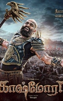 Kaashmora Movie Review