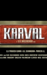 Kaaval (aka) Kaval songs review
