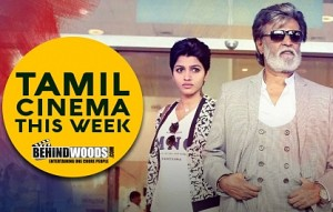Kabali leaked online?! | Tamil Cinema This Week