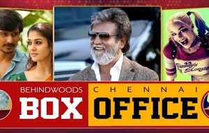 KABALI - No Stopping at the Box Office