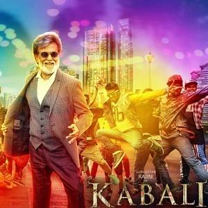 Kabali Tamil movie photos