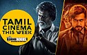 Kabali's teaser or 24 the movie? | Tamil Cinema This Week