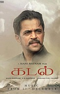 Kadal Movie Preview