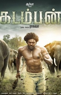 Kadamban Movie Review