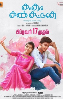 Kadhal Kan Kattudhe Movie Review