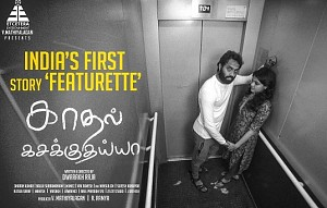 Kadhal Kasakuthaiya | Official Featurette