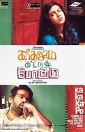 Kadhalum Kadanthu Pogum Movie Preview