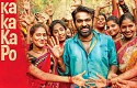 Kadhalum Kadanthu Pogum video song!