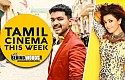 Vijay 60 roping in Kajal Aggarwal? - Tamil Cinema This Week - BW
