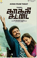Kakki Sattai Music Review
