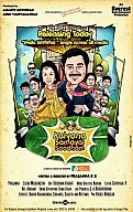 Kalyana Samayal Saadham Movie Preview