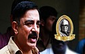 Kamal Haasan - I wouldn't have spoken so much on the day Balachander left us