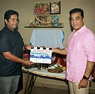 Kamal Haasan Jeethu Joseph Movie
