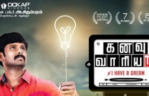 Kanavu Variyam World Premiere (USA) Audience Feedback | Warner Bros Release