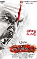 Kanchana 2 Movie Review