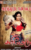 Karimedu Movie Review