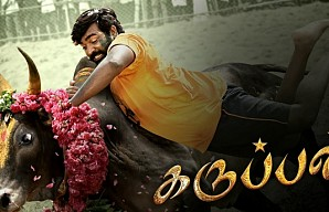 Karuppan - Official Tamil Trailer