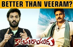 Katamarayudu (Telugu Movie) Review | Better Than Veeram?