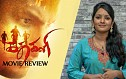 Kathakali Movie Review