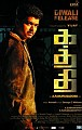 kaththi Movie Release Expectations