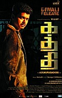 Kaththi Movie Preview