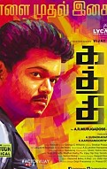 kaththi Songs Review
