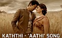 Kaththi - 'Aathi' song - BW video book