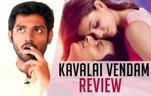 Kavalai Vendam Review | Virgin boys will rate this film a 5 star