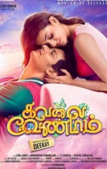 Kavalai Vendam Music Review
