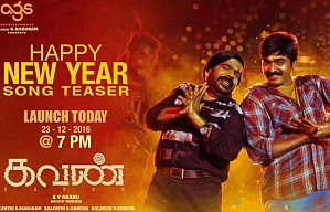 Kavan - Happy New Year Song Teaser