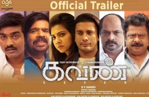 Kavan Official Trailer
