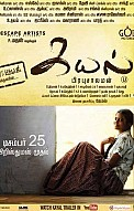 Kayal Movie Preview
