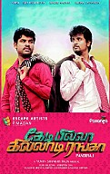 kedi billa killadi ranga Movie Release Expectation
