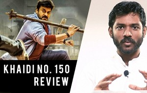 Khaidi No 150 & Vijay's Kaththi | Do not compare