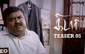 Kidaari Official Teaser 4
