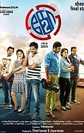 Ko 2 Music Review